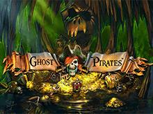 Автомат Ghost Pirates онлайн