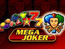 Автомат Mega Joker в клубе Вулкан