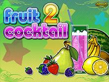 Играть в автоматы Fruit Cocktail 2 в клубе Вулкан