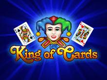 Играть в клубе Вулкан в онлайн-автомат King of Cards