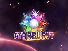 Играть на деньги в автоматы Starburst онлайн