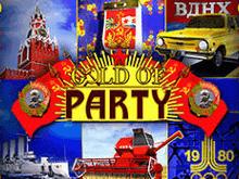 Игровой автомат Gold Party