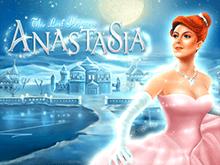 The Lost Princess Anastasia от Microgaming с крупными призами в казино