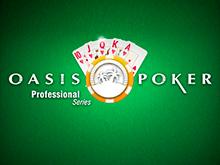 Oasis Poker Pro Series от Netent в мобильной версии с бонусами